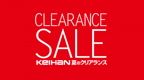 1706clearance-sale-main